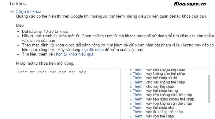 google adword 13